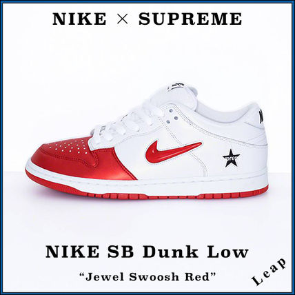 Secure Your Nike Dunk Low