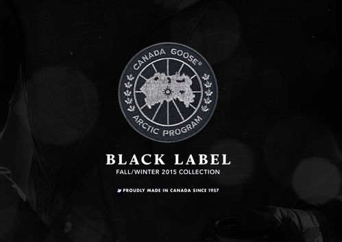 canada goose black label logo