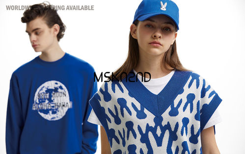【MSKN2ND】2021 SS Collection