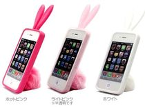 正規品-rabito for iPhone 4 case