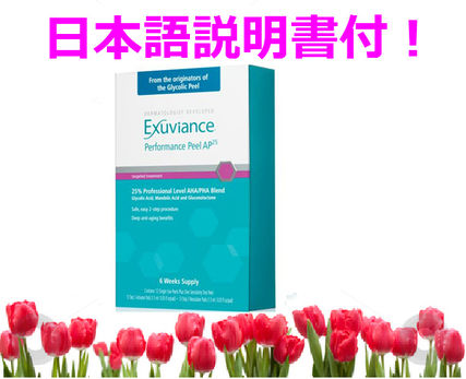 Exuviance スキンケア・基礎化粧品その他 【最安値】話題商品★新ホームピーリングキット