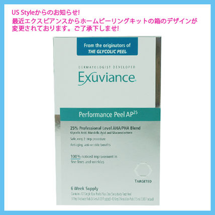 Exuviance スキンケア・基礎化粧品その他 【最安値】話題商品★新ホームピーリングキット (3)