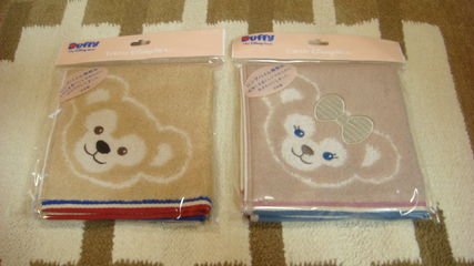 TDS Duffy and shelliemay wash towel