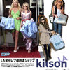 kitson トートバッグ 100% 正規品SALE ☆KITSON(キットソン)ショッピングバッグ  (5)
