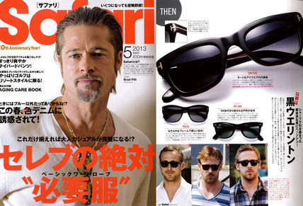 Safari issue posted on TOM FORD SNOWDON black