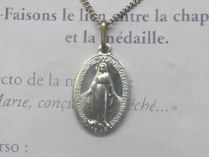 Paris Medaille Miraculeuse(奇跡のメダイ) ネックレス・チョーカー パリ♪不思議のメダイ☆銀(チェーン付)