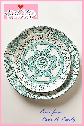All the most reasonable security Anthro Gloriosa small plate