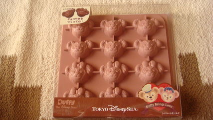 sold out items * see TDS sweet Duffy mold.