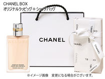 CHANEL ALLURE PARFUM TENDRE  HAIR MIST  ヘアミスト35ml