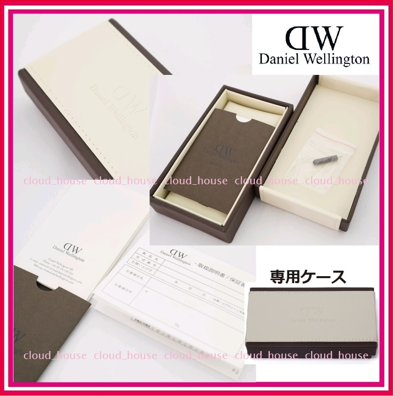 送料関税込☆Daniel Wellington 40mm Classic Belfast♪国内発送