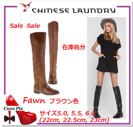 Chinese Laundry Fawn Brown 5.0, 5.5, 6.0
