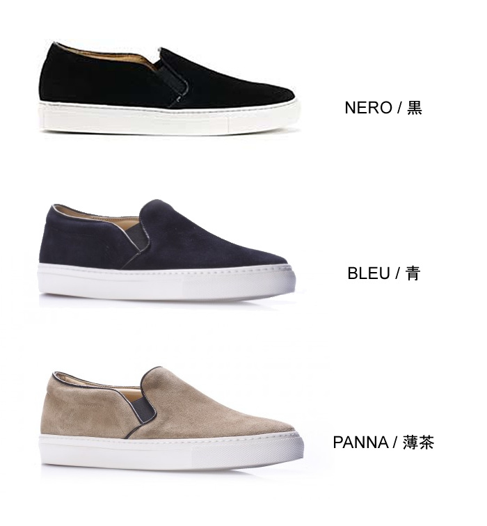 最短翌日着)Fabio Rusconi スニーカー Slip On shoes 673-287