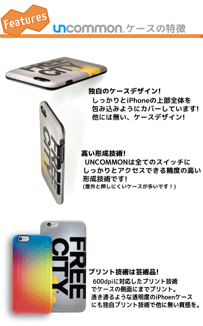 日本初  iPhone6Plus ケース Uncommon Khristian Howell Michell