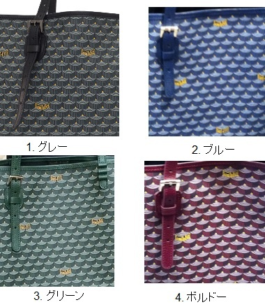 【Faure Le Page】ユニセックスデザイン☆Daily Battle 41(L)