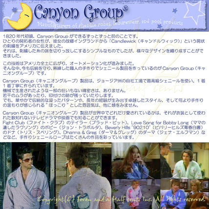 Canyon Group ルームウェア・パジャマ Canyon Group シェニールローブ When Pig Fly M-L(4)