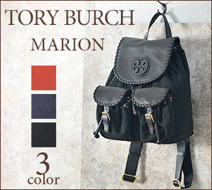 Tory Burch MARION ナイロン×レザー リュック