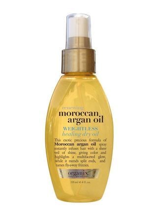 (送料込)moroccan argan oil WEIGHTLESS healing dry oil