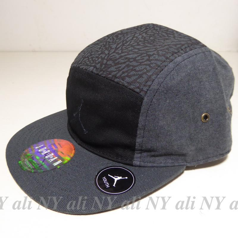 送料込み★Youth★Jordan Jumpman Logo Elefant Camp Cap Grey