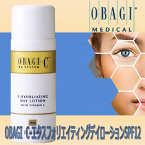 即発♪【オバジ】C-Rx C-Exfoliating Day Lotion 57ml