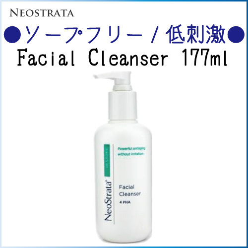【Neostrata】Facial Cleanser 177ml