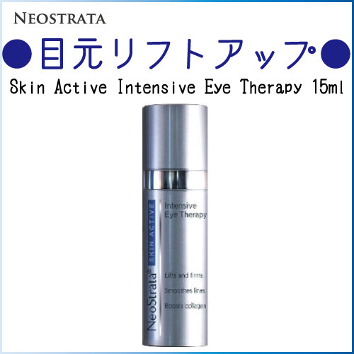 【Neostrata】Skin Active Intensive Eye Therapy 15ml