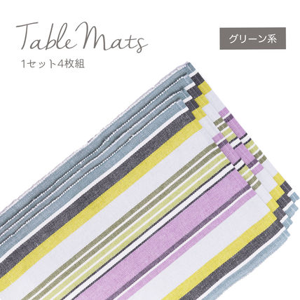 Placemats set 4 piece ribbed cotton India 100%