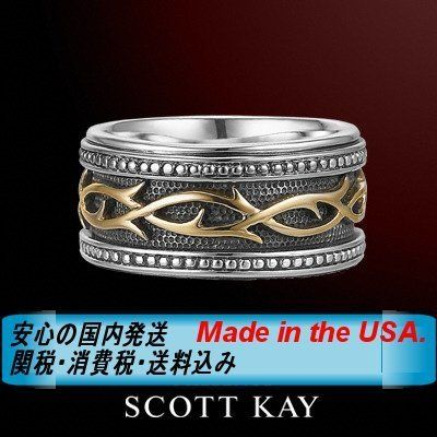 MADE IN USA☆漢のリング☆SCOTT KAY☆GOLD THORN Riveted Band