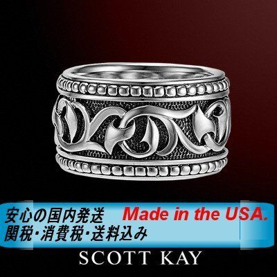 ☆MADE IN USA☆漢のリング☆SCOTT KAY☆KNOTTED VINE - Band