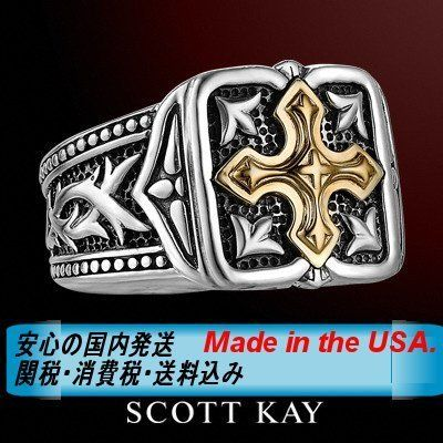 ☆MADE IN USA☆漢のリング☆SCOTT KAY☆Gold GOTHIC CROSS