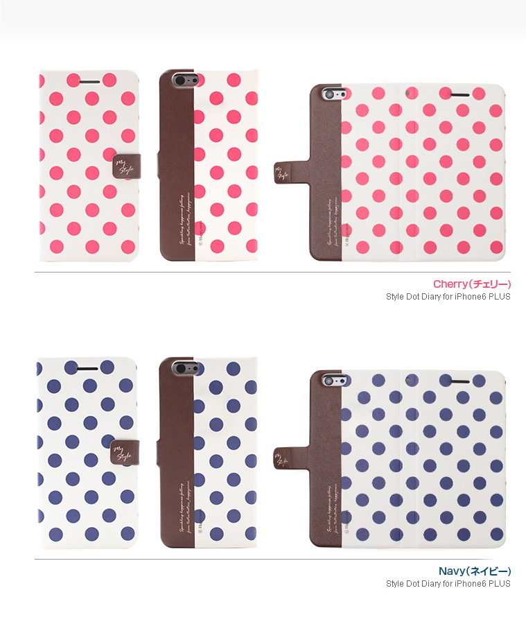 ♪iPhone6s Plus/6 Plusケース Happymori Style Dot Diary♪