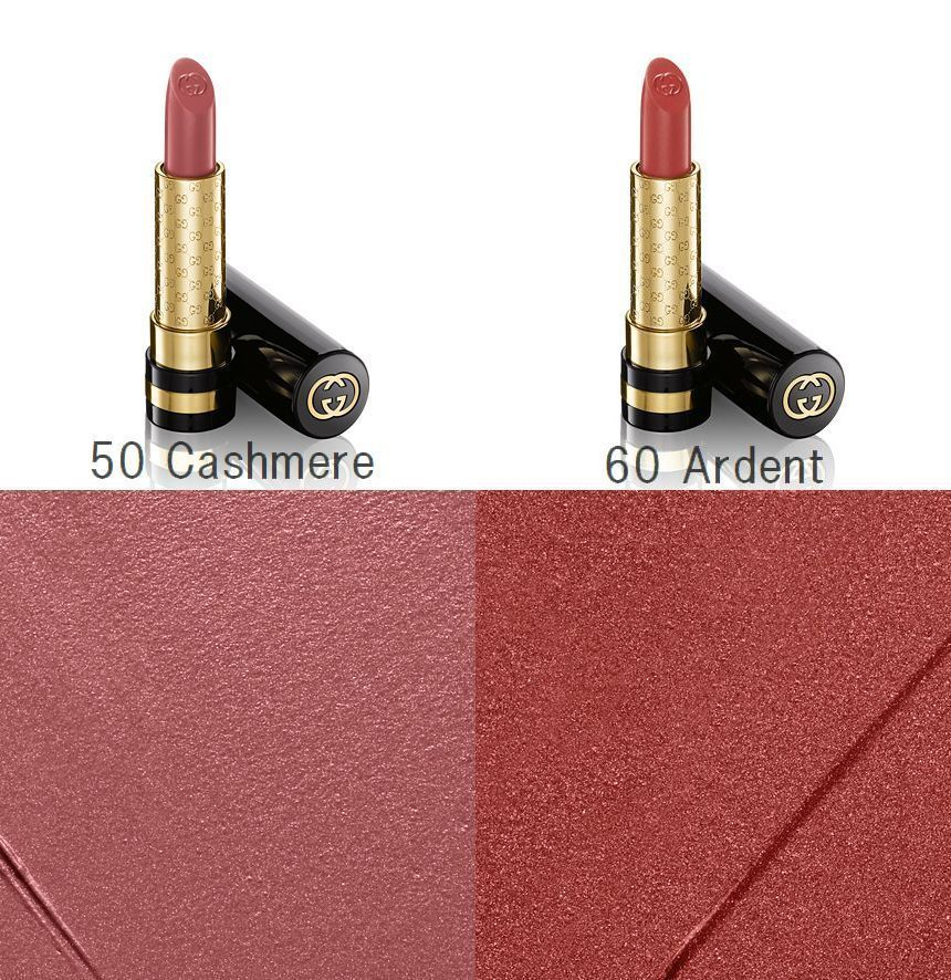 GUCCI  audacious color intense  リップ 25カラー