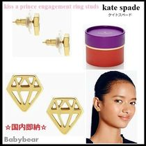 【kate spade】国内即納 kiss a prince engagement ring studs