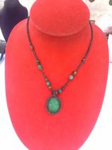 Krabi Necklace with Stones and Shells (New) 入手困難!