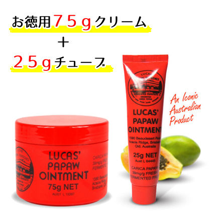 LUCAS PAPAW OINTMENT スキンケア・基礎化粧品その他 【LUCAS' PAPAW OINTMENT】25g 1本+75g 1個セット