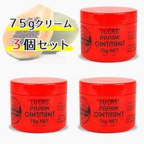 【LUCAS' PAPAW OINTMENT】75g 3個セット