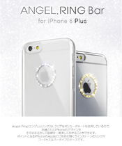 ♪iPhone6s Plus/6 Plus ケース DreamPlus Angel Ring Bar♪