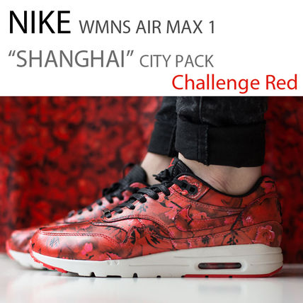 NIKE 限定PACK / Womens Air Max 1 Ultra City Pack 747105-600