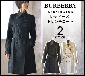 【BURBERRY】KENSINGTON トレンチコート
