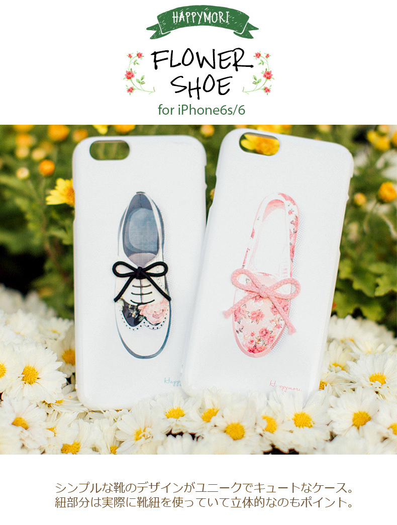 ♪iPhone6s/6 ケース Happymori Flower Shoe Bar ハッピーモリ♪