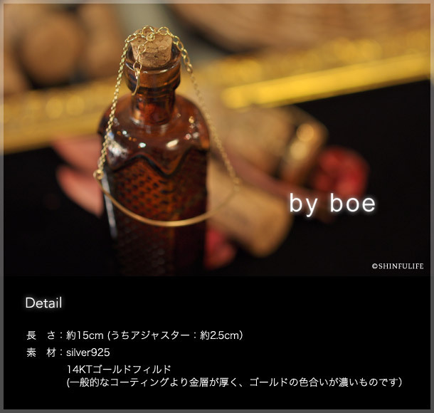 【By boe】カーブワイヤーブレスレット
