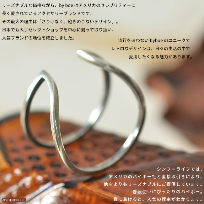 【By boe】ELLIPSE CAGE RING スモール