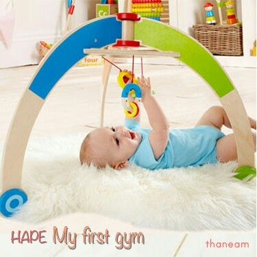 【HAPE】Happy Baby マイファーストジム my first gym