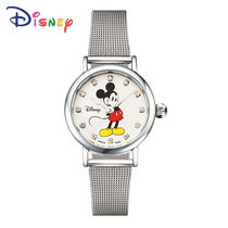 Disney(ディズニー) Mickey Mouse Watch for Women OW-096SV