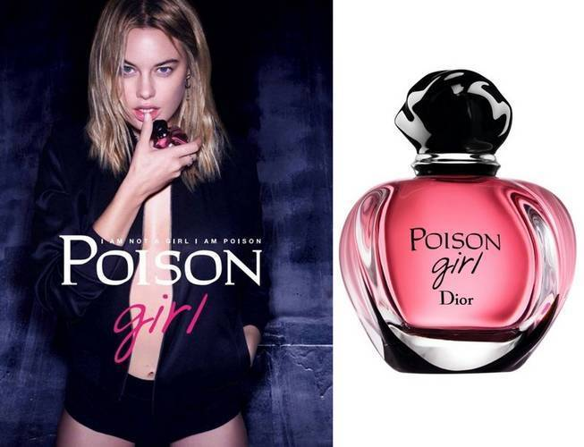 DIOR *POISON GIRL*(EAU DE PARFUM 50ml)