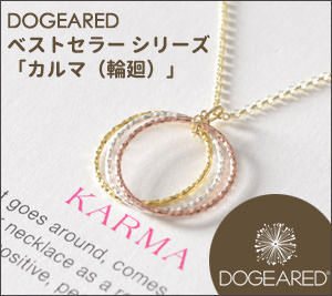 【Dogeared】カルマシリーズ Sparkle Little Floating Karma