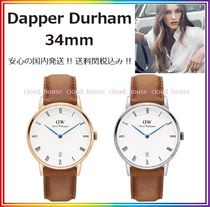 送料関税込【Daniel Wellington】Dapper Durham 34mm♪国内発送
