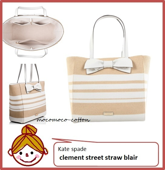 【Kate Spade】 リボンかごトート clement street straw blair