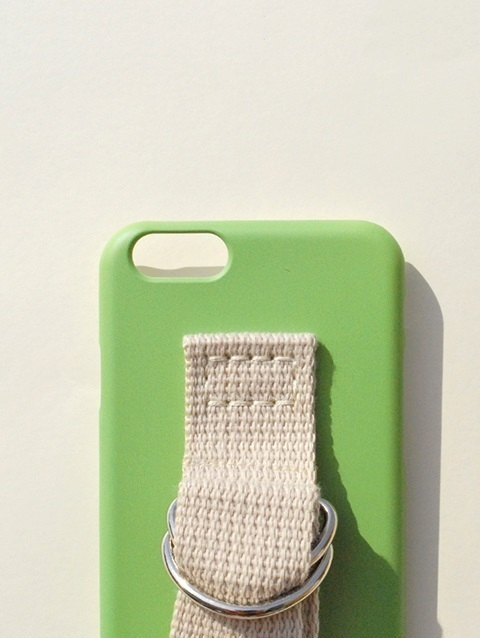 (SECOND UNIQUE NAME) SUN CASE LIGHT GREEN IVORY