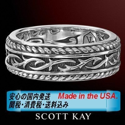 ☆MADE IN USA☆漢のリング☆SCOTT KAY☆TWISTED THORN