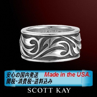 ☆MADE IN USA☆漢のリング☆SCOTT KAY☆ENGRAVED VINES